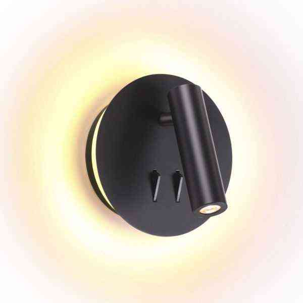 Odeon Light Beam 3911/9WL
